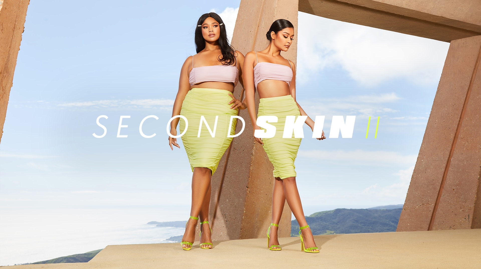 Second Skin | PrettyLittleThing